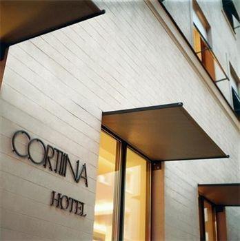 CORTIINA Hotel - фото 15