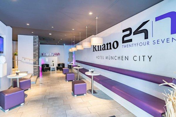 Rilano 24/7 Hotel Munchen City - фото 15