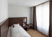 Отзывы Restaurant & Hotel Engelkeller, 4 звезды