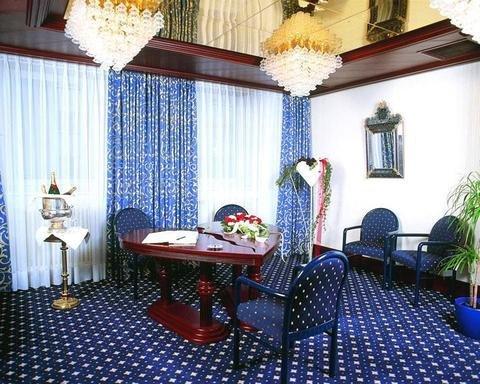 Maritim Hotel Mannheim - фото 10