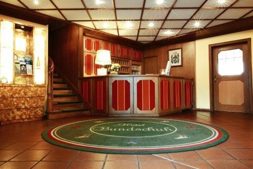 Hotel Bundschuh - фото 15