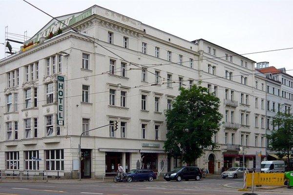 Гостиница «KOSMOS», Лейпциг