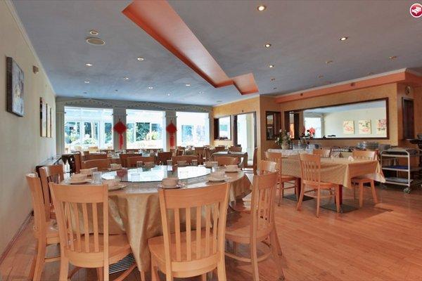 Hotel Restaurant 1000 - фото 13