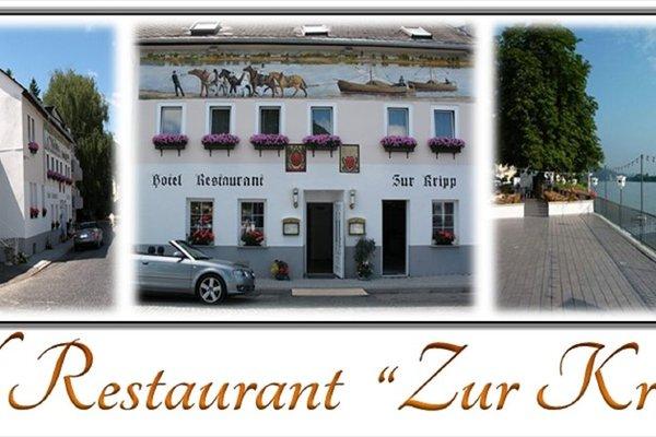 Hotel Restaurant Zur Kripp - фото 17