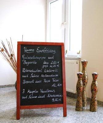 Hotel Dietrichsdorfer Hof - фото 14
