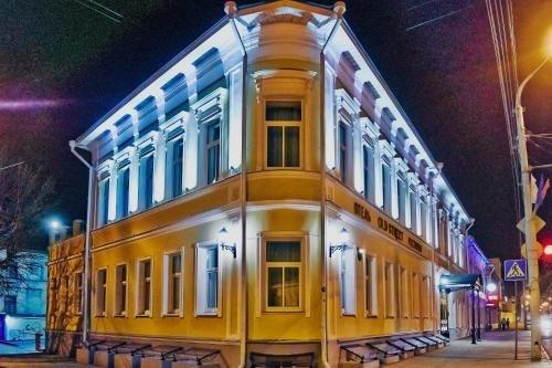 Old Street Отель - фото 23