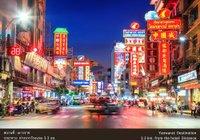 Отзывы Tarntawan Place Hotel, 4 звезды