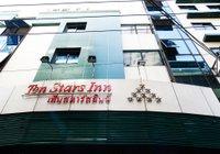 Отзывы Ten Stars Hotel, 3 звезды