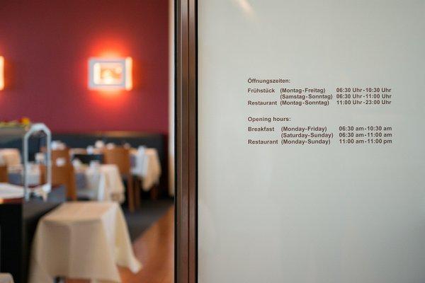 Novina Hotel Herzogenaurach Herzo-Base - фото 17