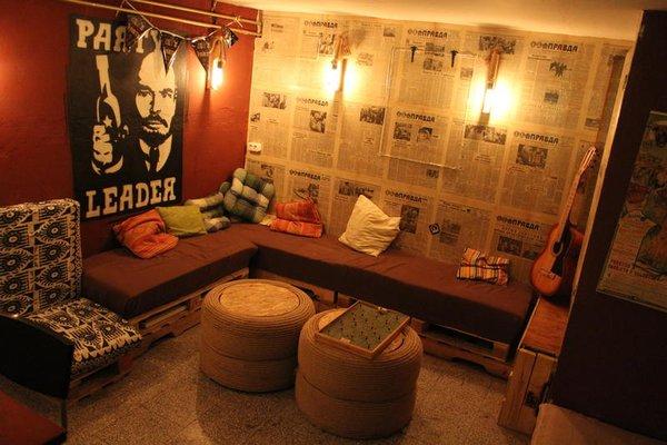 Moreto & Caffeto Hostel - фото 17