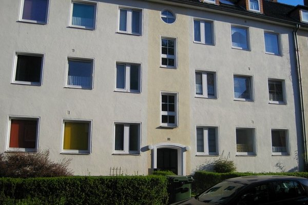 Apartment World Ltd. Hannover City - room agency - фото 21
