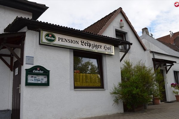 Pension Leipziger Hof - фото 11