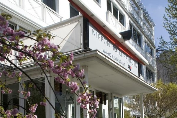 NIPPON HOTEL Hamburg - фото 23