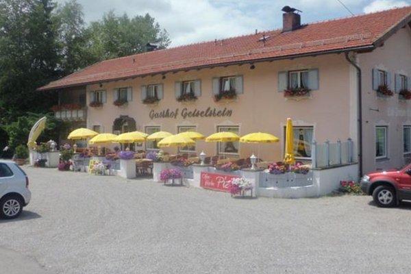 Alpengasthof Geiselstein - фото 9