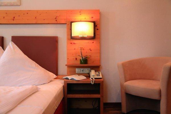 Alpenhotel Mittagspitze - фото 4