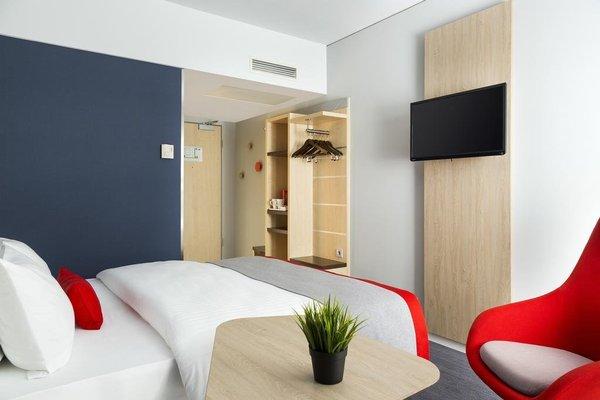 Holiday Inn Express Frankfurt Messe - фото 17