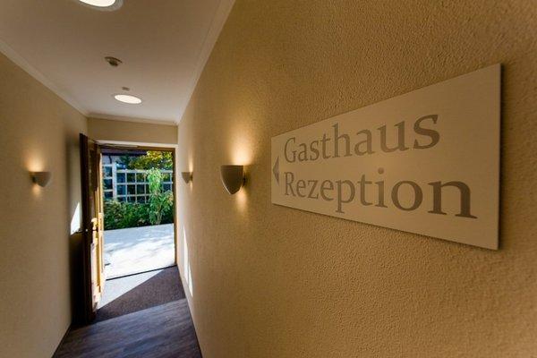 Gasthaus Sindel-Buckel - фото 15