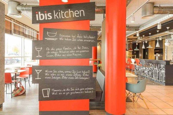 ibis Hotel Munchen Messe - фото 20