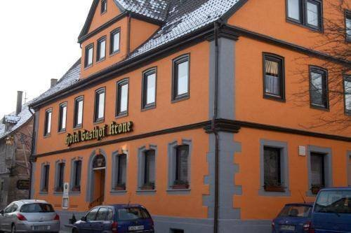 Landgasthof Hotel Kr - фото 4