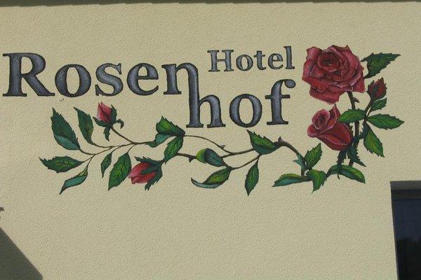 Hotel Rosenhof - фото 8