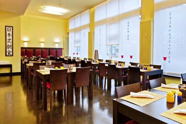 Hotel Asahi - фото 16