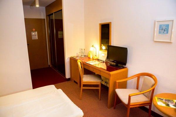 HK - Hotel Dusseldorf City - фото 1