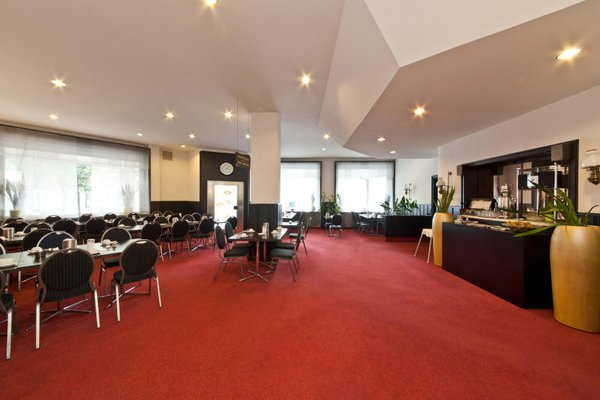 Novum Hotel Maxim Dusseldorf City - фото 20