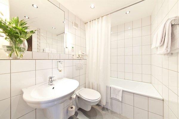Novum Hotel Maxim Dusseldorf City - фото 8