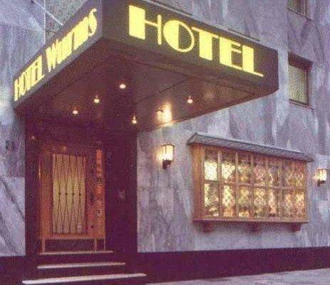 Hotel Wurms - фото 23