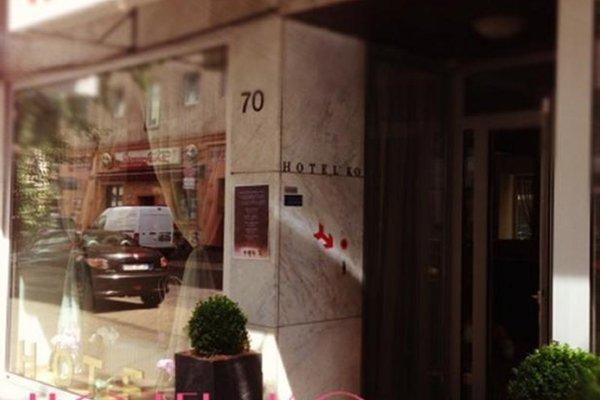 Hotel Ko - фото 18