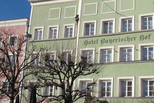 Bayerischer Hof - фото 18