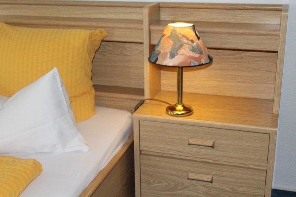 Hotel Carlsruh - фото 7