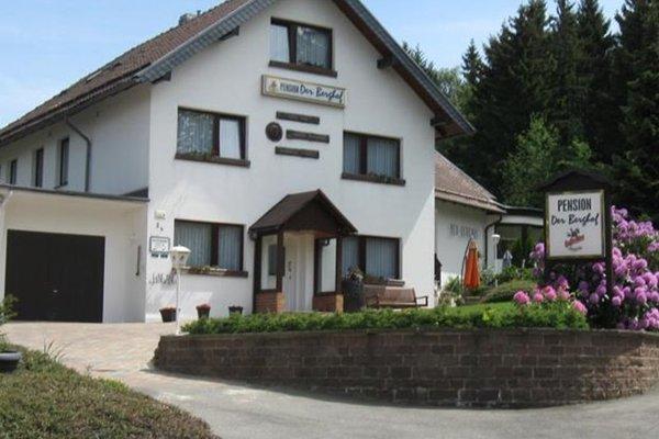 Pension - Der Berghof - фото 19