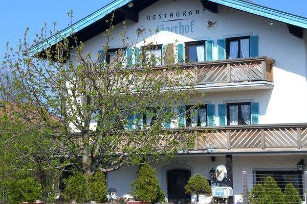 Hotel Jagerhof - фото 22