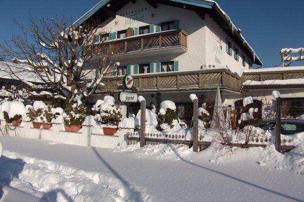 Hotel Jagerhof - фото 23