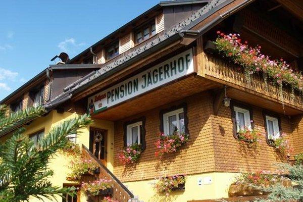 Pension Jagerhof - фото 23