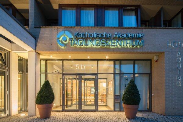Hotel Aquino Tagungszentrum - фото 18