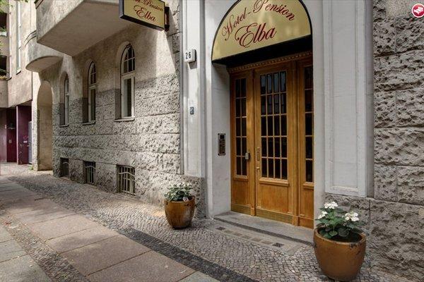 Hotel Elba am Kurfurstendamm - Design Chambers - фото 22