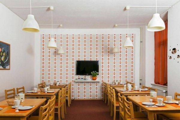 Hotel Pension Intervarko - фото 7