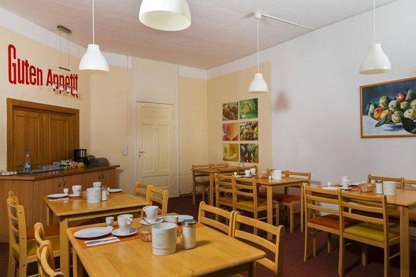 Hotel Pension Intervarko - фото 8