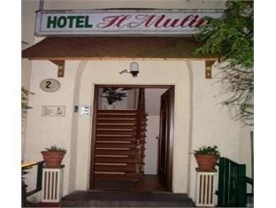 Hotel il Mulino - фото 21