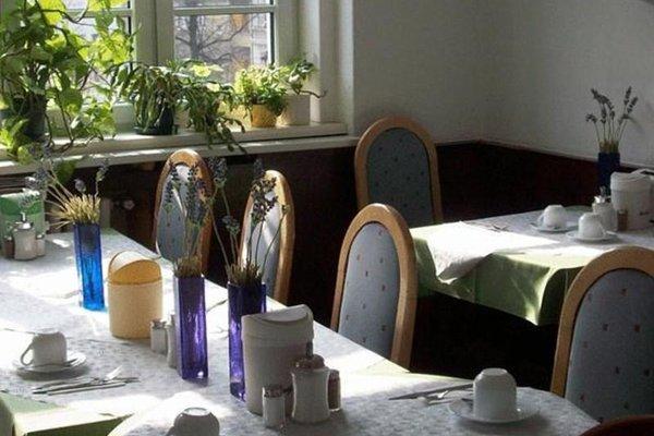 Hotel Amelie Berlin West - фото 13