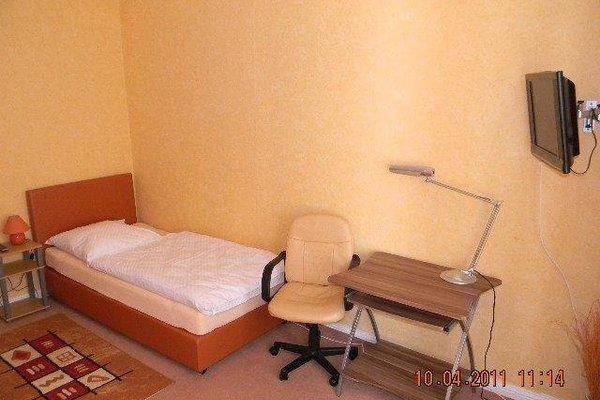 Hotel Pension Dahlem - фото 5