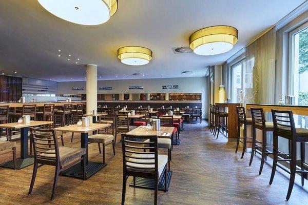Holiday Inn Express Berlin City Centre West - фото 11
