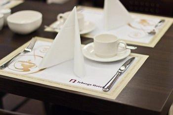 Ivbergs Messehotel - фото 12
