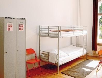 Gay Youth Hostel - фото 1