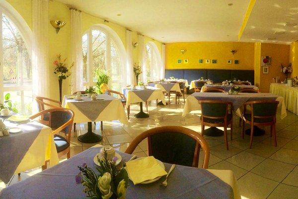 Hotel am Buschkrugpark - фото 13