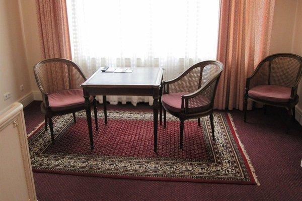 Hotel Pension Fasanenhaus - фото 8