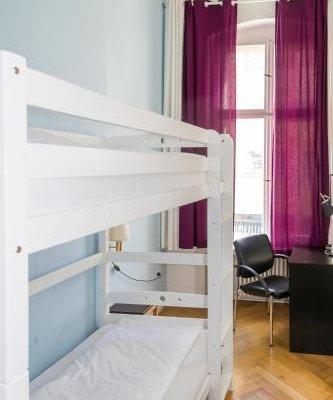 Hotel Zu Hause, Berlin - фото 3
