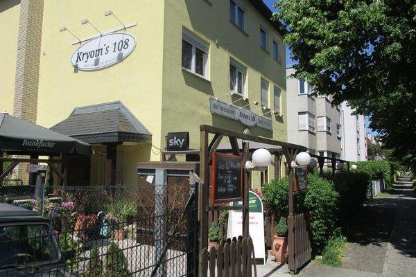 Hotel Kryom's 108 - фото 18
